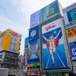 大阪府の心理カウンセリングを探す